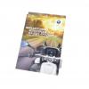 Защитное покрытие для 6,5-дюймового TFT-дисплея BMW R 1200 / S 1000 RR / F 850 / C 400   77522462777
