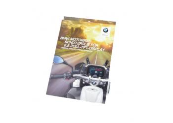Защитное покрытие для 6,5-дюймового TFT-дисплея BMW R 1200 / S 1000 RR / F 850 / C 400