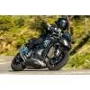 Карбоновый передний обтекатель для мотоцикла BMW S1000R   36160-101