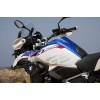 Защита рук BMW R 1200 / 1250 / GS / Adventure, Lightwhite, комплект | 77328409248