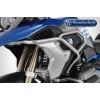 Защитные дуги верхние Wunderlich для BMW R1250GS - серые