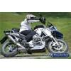 Защита стартера R1200GS LC / R1200GS LC ADV / R1200R LC - черный | 42980-002