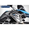 Защитные дуги Wunderlich для BMW R1200GS LC | 26450-400