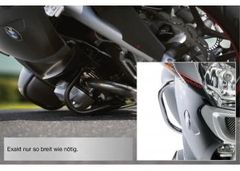 Защитная дуга боковых кофров Wunderlich для BMW R 1200 RT, серебристый